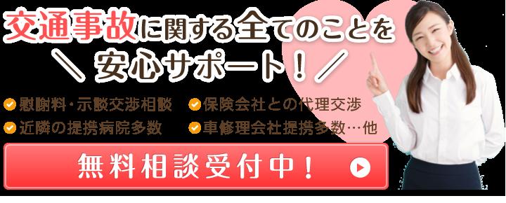 omiya-genki-kotsujiko_22